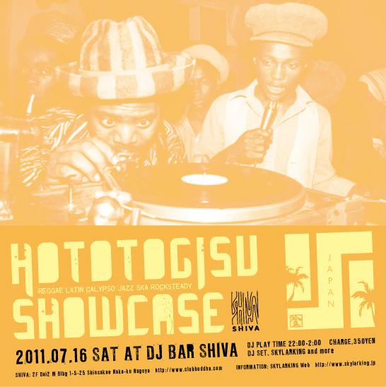 showcase7.16.jpg